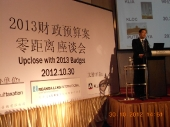 2012 upclose with 2013 budget seminar