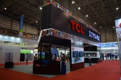 2014 1031 Guangdong 21th Century Maritime Silk Road International Expo
