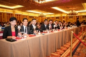 2014 11th World Summit of Chinese Entrepreneur