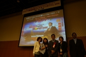 2014 Japan Tokyo Asia Pacific Real Estate Investment Fair