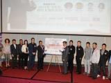 成立华人关心MH370小组与基金及探讨对马来西亚旅游业与房地产的影响