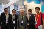 2014 908 CIFIT Xiamen